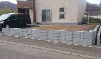 土留めブロック塀